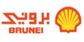 Brunei Shell Petroleum Company